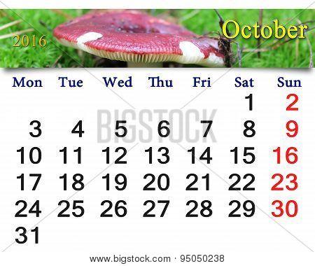 Calendar For October 2016 With Mushroom Russula