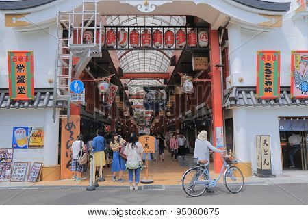 Asakusa shopping arcade Tokyo