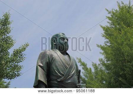 Saigo Takamori stature Ueno Tokyo