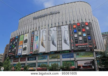 Japanese electronics store Akihabara Tokyo.