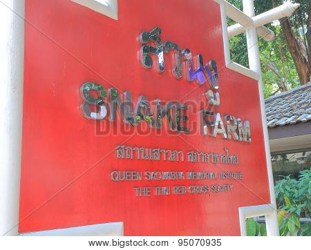 Snake farm Bangkok Thailand