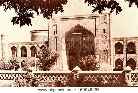 Tilya-Kori Madrasah of Registan in Samarkand Uzbekistan 1959
