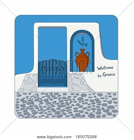 Blue gate in the wall with