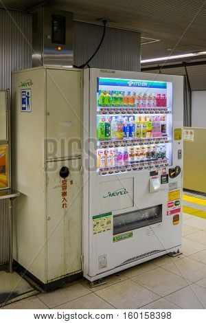 TOKYO, JAPAN NOV 20, 2016 : Vending machines in the train station in Tokyo on 20 Nov 2016. Japan has the highest number of vending machine per capita in the world at about one to twenty-three people.