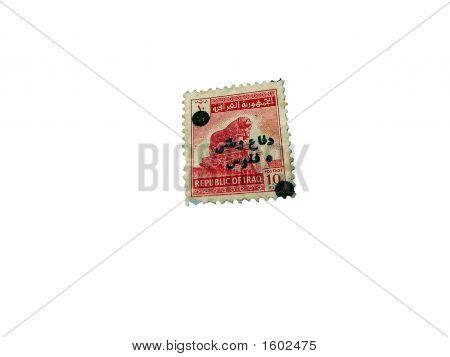 Difa Watani Filus - Iraqi Postal Stamp