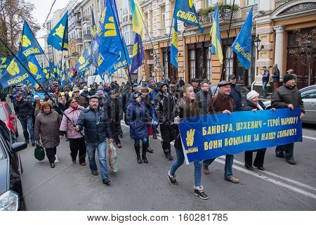 Kiev Ukraine - October 14 2016: The procession of supporters of the nationalist party