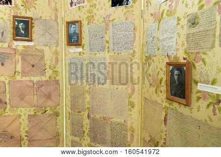 Volgograd, Russia November 02, 2016. Museum of Memory -Place captivity fascist Marshal Paulus in a World War II
