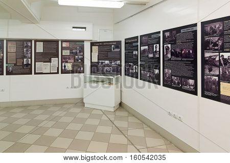 Volgograd, Russia - November 02, 2016. Museum of Memory -Place captivity fascist Marshal Paulus in a World War II