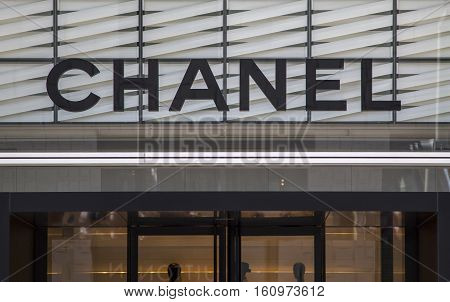 TOKYO, JAPAN - OCTOBER 2, 2016: Detail from Chanel shop in Tokyo Japan. Chanel is French fashion company founded at 1909 in Paris.