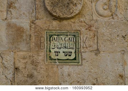 Jaffa Gate street name sign written in three languages: English Arabic and Hebrew. Christian Quarter in Old City of Jerusalem Israel