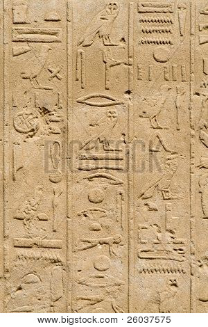 Wall in the Karnak Temple (Luxor, Egypt)