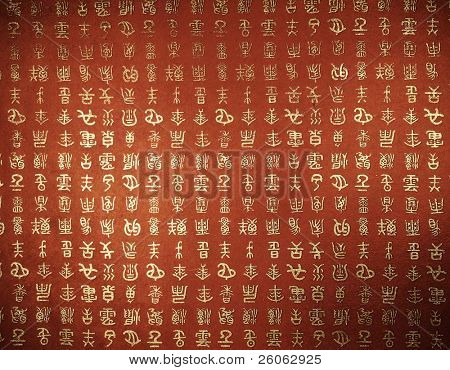 Oriental mixed text