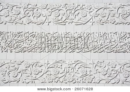 arabesque: oriental design elements of Sheikh Zayed Mosque, Abu Dhabi, United Arab Emirates