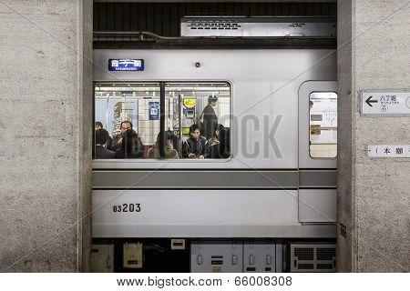 Ueno Station in Tokyo