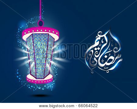 Hanging colorful lantern and arabic islamic calligraphy of text Ramadan Kareem on blue background for for holy month of muslim community Ramadan Kareem.
