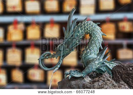 Dragon Fountain at Kiyomizu Temple in Tokyo