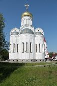 pic of paysage  - white old Orthodox city  church with golden cupola stay on hill - JPG