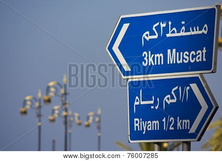Road sign near Muscat