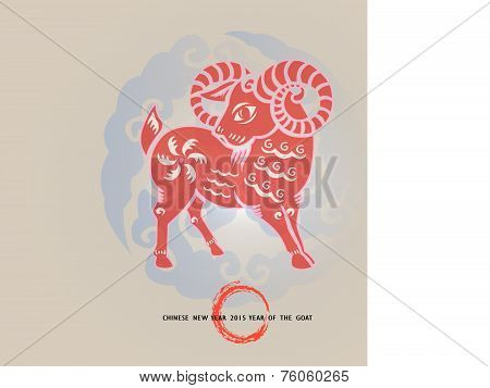 Chinese calligraphy mean Year of the goat 2015