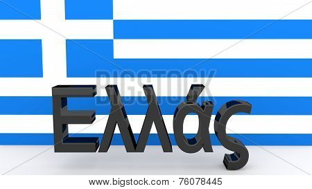 Greek Characters Meaning Greece