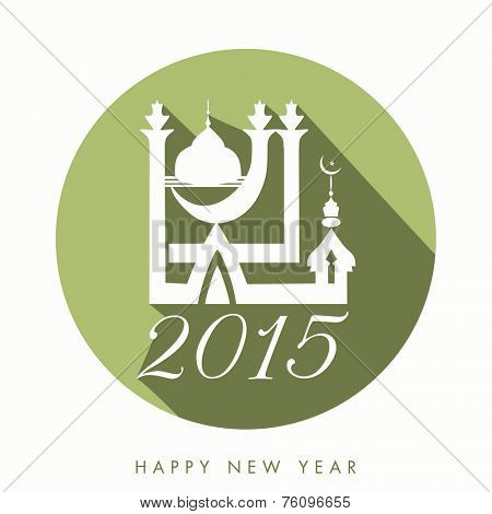 Happy New Year 2015 sticker with beautiful Islamic mosque on beige background.
