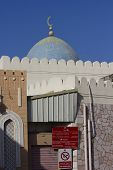 Entrance Gate Of Muscat Souq poster