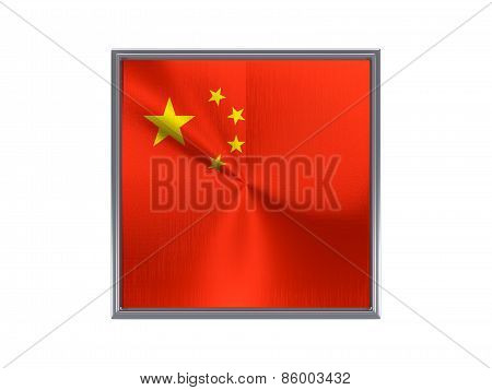 Square Metal Button With Flag Of China
