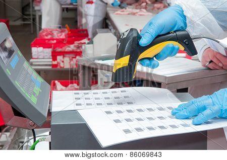 Как проверить штрихкод товара