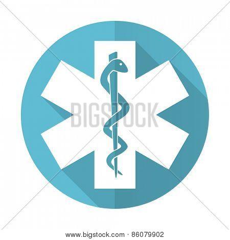 emergency blue flat icon hospital sign