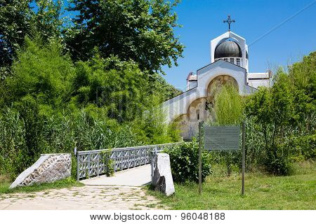 Front view, entrance to Baba Vanga's church in Rupite, Bulgaria