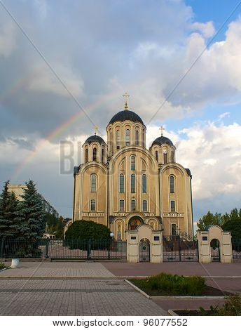 Rainbow Over The Cathedral Of St. George. Makeevka, Ukraine
