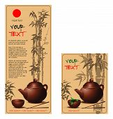stock photo of teapot  - banners set with teapot and cup of tea in Chinese style on the background of the drawing bamboo - JPG