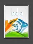 foto of indian independence day  - Creative template - JPG