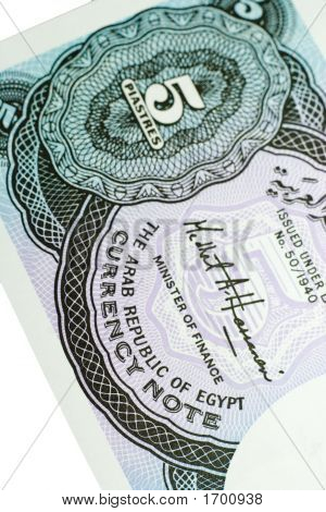 Five Egyptian Piastres Banknote