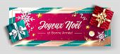Joyeux Noel Et Bonne Annee Vector Background. Merry Christmas And Happy New Year In French. Festive  poster