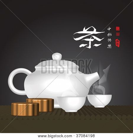 Mid Autumn Festival - Tea Set Translation of Text: Tea