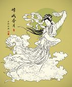 Mid Autumn Festival Illustration of Chang'e, the Chinese Goddess of Moon Translation: Chang'e Gallop
