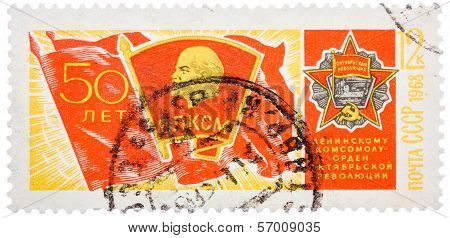 Stamp Printed In Ussr, Shows Banner Of Komsomol With Badge And Order Of October Revolution, Devoted