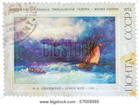 Stamp Printed In The Soviet Union Shows Part Of Pictures By Ivan Aivazovsky