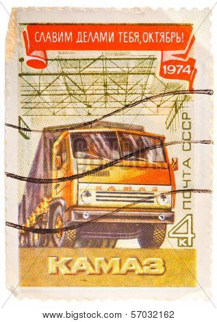 Postcard Printed In The Ussr Shows Heavy Truck