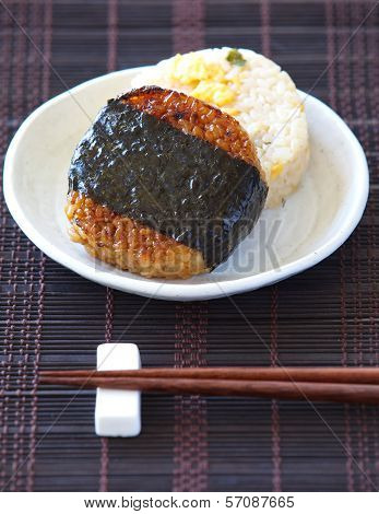 Japanese food Onigiri rice ball