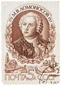 Stamp Printed In Russia (soviet Union) Commemorates Mikhail Lomonosov, A Russian Scientist Who Disco