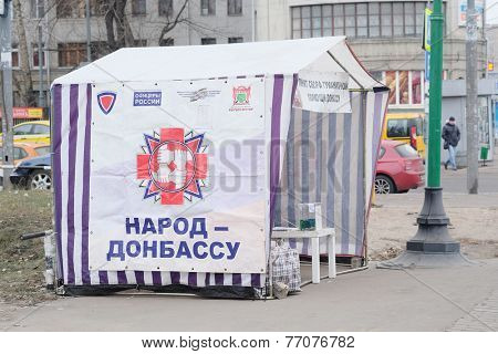 Moscow, Russia - November 11, 2014: Point of collecting humanitarian aid to Donbass - the area of confrontation of pro-Russian separatists with the Ukrainian militia.