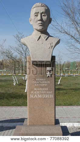 Monument - Kanash Kamzin