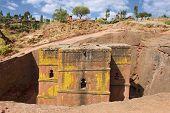 stock photo of ethiopia  - Unique monolithic rock - JPG