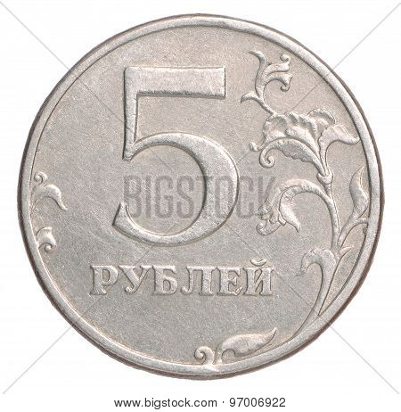 Russian Five Rubles Coin