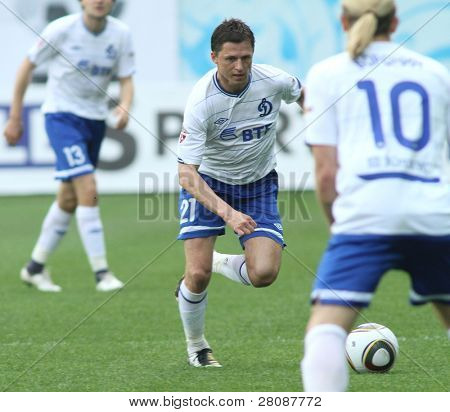 MOSCOW - MAY 15: Dinamo's midfielder Igor Semshov (C) in a game of the 11th round of Russian Football Premier League - Dinamo Moscow vs. Alania Vladikavkaz - 2:0, May 15, 2010 in Moscow, Russia.