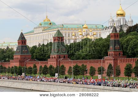 MOSCOW - MAY 24: Orthodox clergymen, city authorities and residents of Moscow march along the Kremlin wall to mark the Day of the Cyrillic Alphabet, May 24, 2010 in Moscow, Russia.
