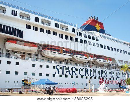 Luxury Cruise Ship Visits Taiwan