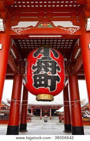 Hozomon Gate at Sensoji Asakusa Temple